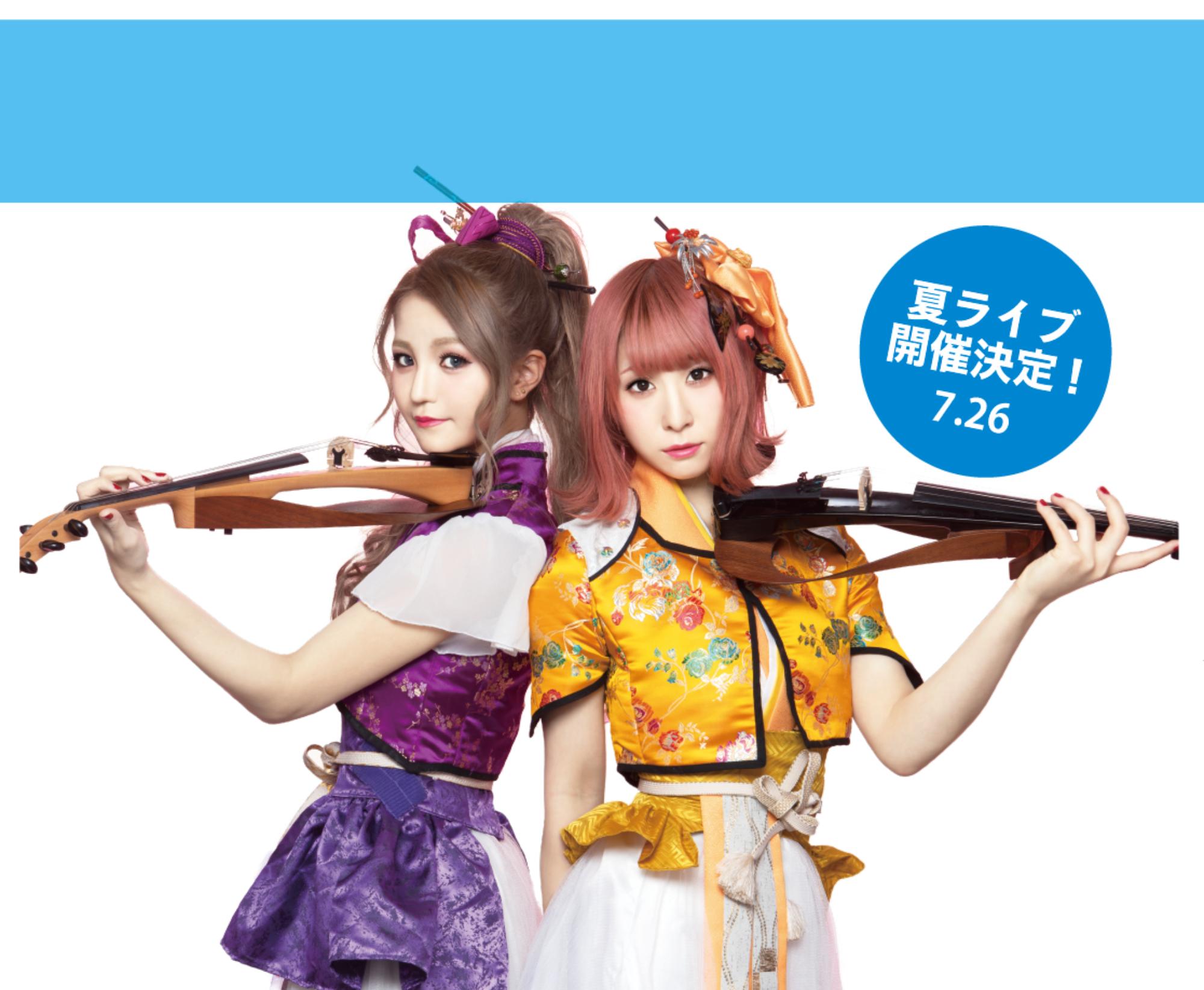 平安式舞提琴隊